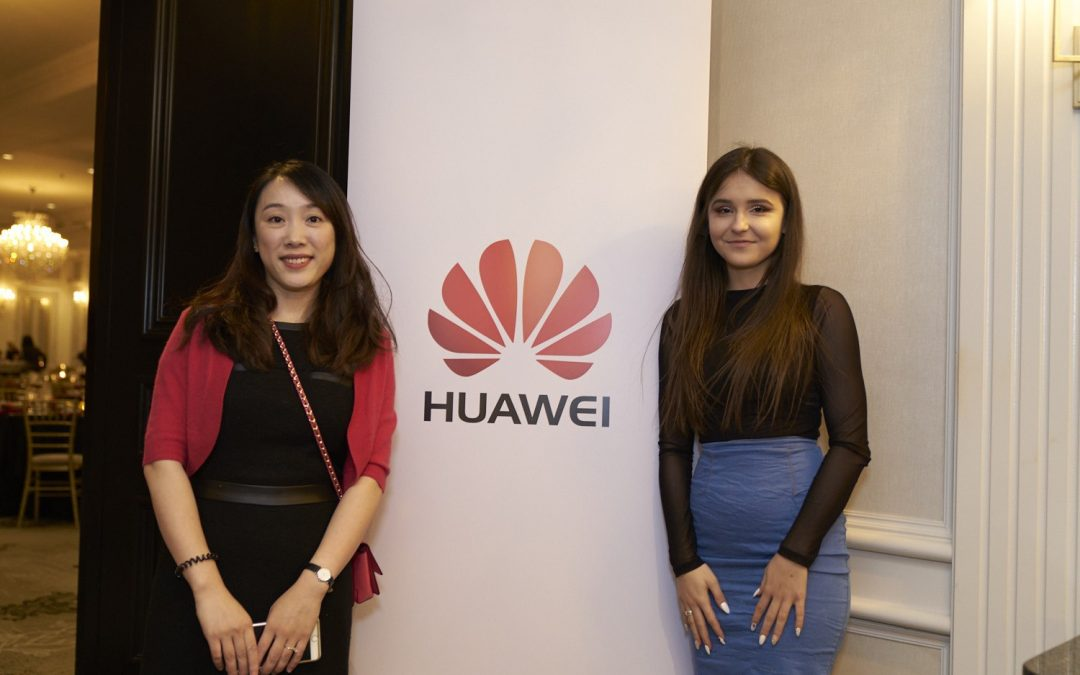 Huawei Christmas Party